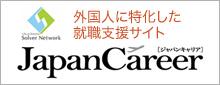 Japan Career